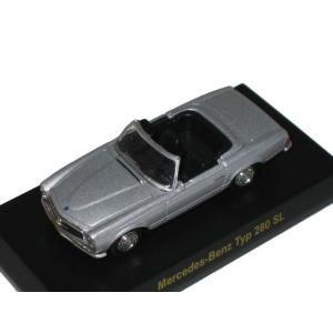 京商 1/64 メルセデスベンツ ミニカーコレクション 280SL 銀 未開封新品同様