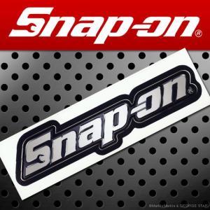 Snap-on スナップオン アメリカンステッカー シンプルロゴ ロゴ型抜 022 アメリカン雑貨|marblemarble