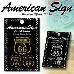 転写式蒔絵ステッカー アメリカンサイン HISTORIC66 ステンシル 3ピース|marblemarble