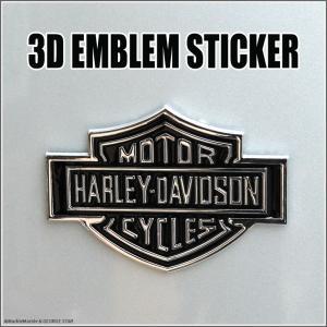 3D エンブレム ステッカー H-D シルバー // 金属 カスタム オモシロ雑貨 アメリカン雑貨 並行輸入品 メール便可|marblemarble