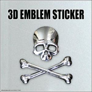 3D エンブレム ステッカー スカル シルバー // カスタム オモシロ雑貨 アメリカン雑貨 並行輸入品 メール便可|marblemarble