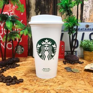 アメリカ発のコーヒーチェーン「スターバックス」のプラスチック製カップ☆\( ̄∇ ̄+)  コンセプトは...