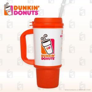 DUNKIN' DONUTS ダンキンドーナツ Hot & Cold トラベルマグ 24オンス グリップハンドル付き // ライセンス品 / 平行輸入品 / あす楽|marblemarble