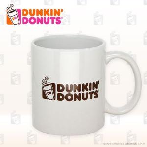 DUNKIN' DONUTS ダンキンドーナツ スタンダードマグ 14オンス ライセンス品 平行輸入品 あす楽|marblemarble