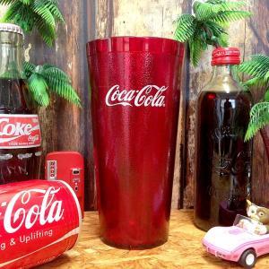 コカコーラ プラスチック タンブラー RUBY 20oz 591ml [ Coca Cola COKE 割れない コップ 52203550 並行輸入 アメリカ Made in USA ]|marblemarble