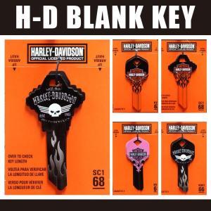 ハーレーダビッドソン ブランクキー // 鍵 キーホルダー アメリカン雑貨 メール便可 marblemarble
