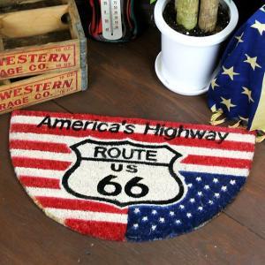 アメリカン雑貨 ROUTE66シリーズ コイヤーマット ココマット 玄関 半円型 星条旗カラー|marblemarble