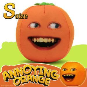 アノーイング・オレンジ KY ウザいオレンジ トーキング・フェイス・スクウィーズ Sサイズ #1 Smilin' Orange|marblemarble