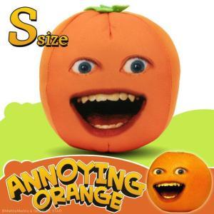 アノーイング・オレンジ KY ウザいオレンジ トーキング・フェイス・スクウィーズ Sサイズ #2 Laughing Orange|marblemarble