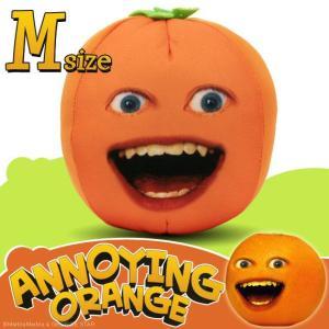 アノーイング・オレンジ KY ウザいオレンジ トーキング・フェイス・スクウィーズ Mサイズ #2 Laughing Orange|marblemarble