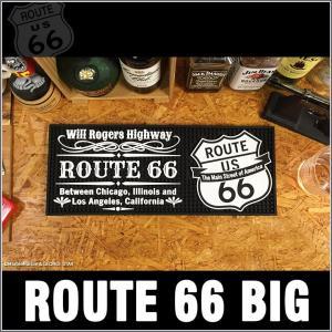 バーマット ROUTE 66 ビッグ // ルート66 インテリア雑貨 酒雑貨|marblemarble