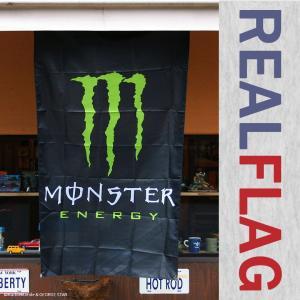リアル・フラッグ #012 Monster Energy モンスターエナジー ポリエステル製 // アメリカン雑貨 / ガレージ / インテリア / メール便可