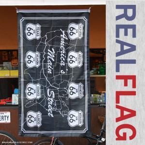 リアル・フラッグ 旗 ポリエステル製 ROUTE 66 ルート66 8州標識 // アメリカン雑貨 ガレージ インテリア メール便対応|marblemarble