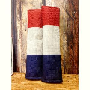 国旗柄シートベルトカバー フランス 2個セット // 車 インテリア アメリカン雑貨|marblemarble