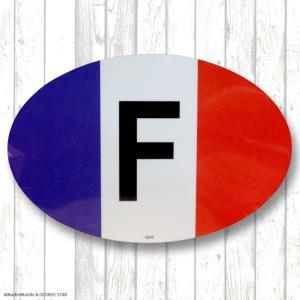 カー マグネット 国旗 オーバル #001 フランス [ 車 カスタム メール便可 ]|marblemarble