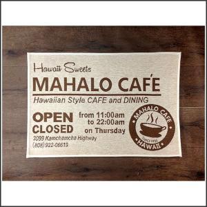 E4 インテリアマット MAHALO CAFE ホワイト系 [ フロアマット ハワイアン アメリカン...