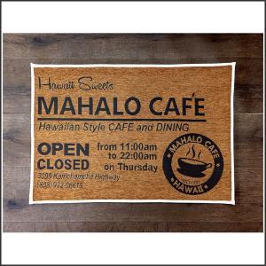 E4 インテリアマット MAHALO CAFE ブラウン系 [ フロアマット ハワイアン アメリカン...