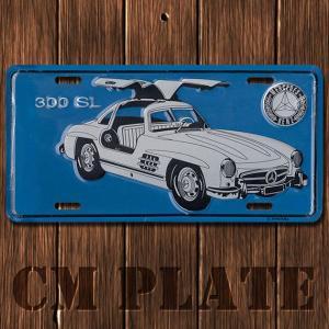 ナンバープレート型ノベルティCMプレート #001 メルセデスベンツ 300CL 青|marblemarble