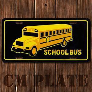 ナンバープレート型ノベルティCMプレート #002 スクールバス 黄×黒|marblemarble