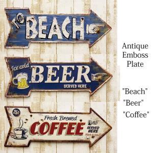 アンティークエンボスプレート アロー型 Beach Beer Coffee// HLHT15718 HLHT15719 HLHT15721 アメリカン雑貨 marblemarble