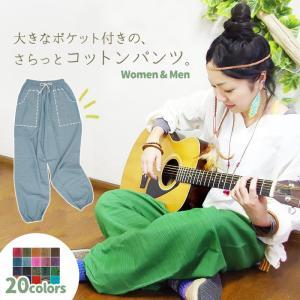 エスニック パンツ アラジンパンツ サルエル ロング ストライプ ファッション アジアン レディース メンズ ユニセックス ルームウェア ダンス 30代 40代 50代(2)