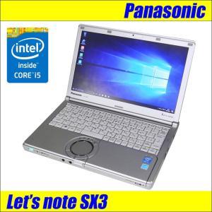 中古ノートパソコン  液晶12.1 WXGA++ | Panasonic Let's note CF-SX3EDHCS |Core i5 4300U:1.90GHz メモリ:8GB HDD:320GB DVDスーパーマルチ 送料無料|marblepc