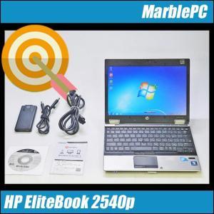 中古ノートパソコン Windows 7 Pro HP EliteBook 2540p Corei5-540M 2.53GHz モバイル|marblepc
