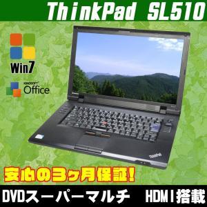 中古ノートパソコン Windows7 液晶15.6型 | Lenovo ThinkPad SL510 2875-4GJ | セレロン:1.80GHz メモリ:2GB HDD:160GB DVDスーパーマルチ 送料無料|marblepc