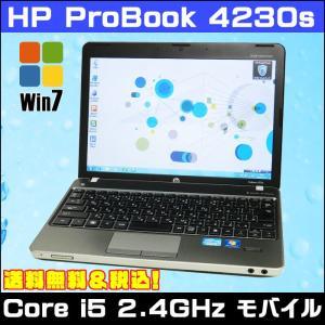 中古ノートパソコン Windows7 液晶12.1型   HP  ProBook 4230s    コア i5:2.40GHz メモリ:4GB HDD:250GB King soft Office 送料無料 marblepc