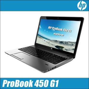 中古ノートパソコン Windows10(MAR) | HP ProBook 450 G1 中古パソコン | Celeron(2.00GHz)搭載 メモリ8GB HDD320GB DVDスーパーマルチ WPSオフィス付き|marblepc