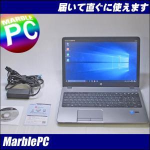 中古ノートパソコン Windows 10 HP ProBooK 450 G1 Corei5 2.5GHz メモリ8GB DVDマルチ テンキー付フルキボード WPS Office 送料無料|marblepc