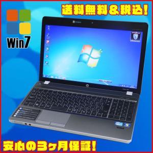 中古ノートパソコン Windows7-Pro搭載 液晶15.6型 | HP ProBook 4530s  | セレロン:1.60GHz メモリ:4GB HDD:320GB【送料無料】