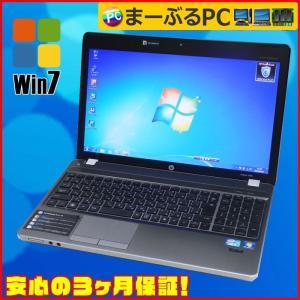 中古ノートパソコン Windows7 液晶15.6型 | HP ProBook 4530s  | セレロン:1.90GHz メモリ:3GB|HDD:320GB|DVDスーパーマルチ|高速 USB3.0| WPS Office|marblepc