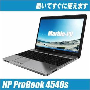 中古パソコン Windows7 | HP ProBook 4540s テンキー付きノートパソコン | Celeron:1.90GHz メモリ:4GB HDD:320GB DVDスーパーマルチ 送料無料|marblepc