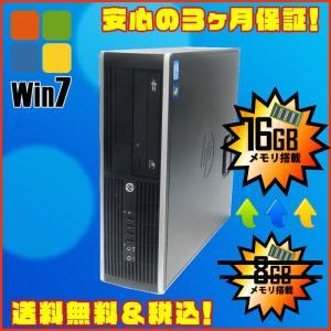 中古デスクトップパソコン Windows7 HP Compaq 6200  Elite Core i5 2400 3.10GHz メモリ 8GB⇒16GB DVDスーパーマルチ 新品SSD  WPS Office marblepc
