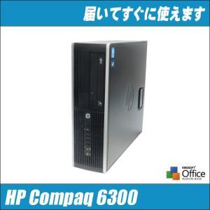 HP Compaq Pro 6300 | 中古デスクトップパソコン Windows7-Pro搭載  コアi5:3.20GHz メモリ:16GB HDD:500GB 送料無料|marblepc