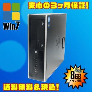 中古デスクトップパソコン Windows7 | HP Compaq Pro 6300 SF/CT| コア i5:3.20GHz メモリ:8GB HDD:500GB DVDスーパーマルチ WPS Office付 送料無料|marblepc
