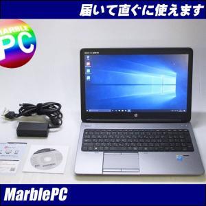 中古ノートパソコン Windows 10 Pro 64bit HP ProBooK 650 G1 Corei7-4600M 2.90GHz メモリ:8GB 高解像度FHD DVDスーパーマルチ 送料無料|marblepc