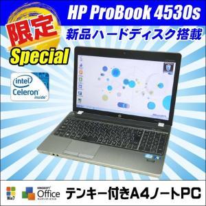 新品HDDに交換済み! 中古ノートパソコン | HP ProBook 4530s | Windows7-Pro搭載 液晶15.6型 Celeron メモリ:4GB【送料無料】