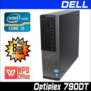 中古デスクトップパソコン Windows 10 DELL Optiplex 790DT Core i5-2500 3.30GHz メモリー:8GB DVDマルチ 送料無料