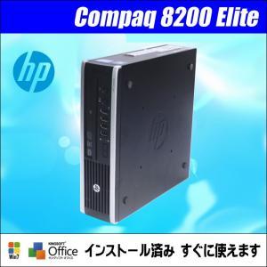 メモリ無料アップグレード8GB 中古パソコン Windows7搭載モデル | HP Compaq 8200 Elite SFF デスクトップパソコン | コアi5:3.1GHz HDD:250GB 送料無料