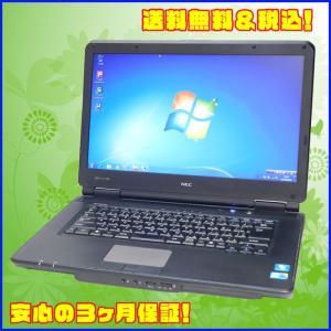中古ノートパソコン Windoes7|NEC VarsaPro VK24L/X-B|Core3 2.4GHz DVDマルチ HDMI| WPS Office2013|marblepc