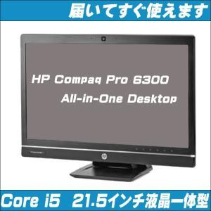 中古パソコン Windows10|HP 6300 21.5FHD液晶一体型PC Core i5-3470s :2.9GHz HDD:500GB ワイヤレスキーボード マウス 無線LAN WPS Office付|marblepc