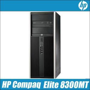 高性能 中古デスクトップパソコン Windows 7 HP Compaq 8300 MT Core i7 3770 3.40GHz メモリ8GB HDD500GB DVDマルチ WPS Office付 送料無料|marblepc