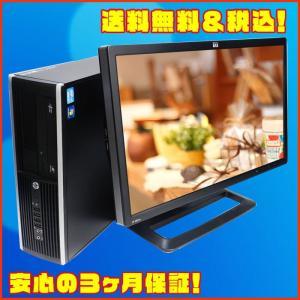 中古デスクトップパソコン HP Compaq 6200 Pro DVDマルチ メモリー8GB搭載!Windows7-Pro 20インチワイド液晶セット  WPS Office 中古パソコン|marblepc