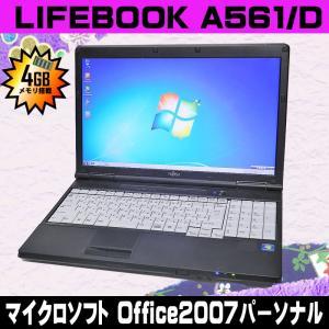 中古ノートパソコン Windows7   FUJITSU LIFEBOOK A561/D    セレロン:1.60GHz メモリ:4GB HDD:320GB DVD-ROM テンキー付 Microsoft Office 2007 送料無料 marblepc