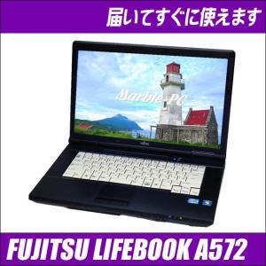 富士通 LIFEBOOK A572/E MicroSoft Office 2007付き A4サイズ中古ノートパソコン コアi5搭載