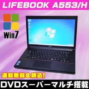 中古ノートパソコン Windows7 液晶15.6型 | 富士通 LIFEBOOK A553/H  | セレロン:1.80GHz メモリ:8GB HDD:320GB DVDマルチ KingSoft Office付き 送料無料|marblepc