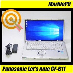 中古ノートパソコン Windows 10 Panasonic Let's note CF-B11 Corei5-3320M 2.60GHz DVDマルチ FHD WPS Office 送料無料|marblepc