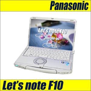 中古ノートパソコン Windows10(MAR) Panasonic Let's note F10 CF-F10AWHDS 中古パソコン | コアi5搭載 メモリ4GB HDD320GB レッツノート WPS Office付き|marblepc